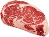 Steak hovězí Rib Eye mražený