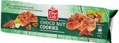 Sušenky Cookies Fine Life