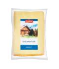 Švýcarský sýr Fromani