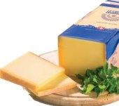 Sýr Gruyere 49%