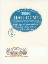 Sýr Halloumi Tesco