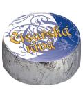 Sýr Niva císařská 50% Madeta
