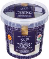 Sýr třešinky Mozzarella di Bufala Campana Metro Premium
