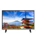 Televize BTV LCD JVC LT-49VF43A