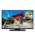 Televize JVC LT-32VH52J