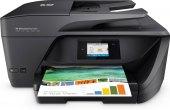 Tiskárna HP Officejet Pro 6960