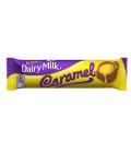 Tyčinka Cadbury