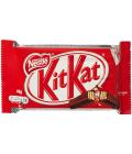 Tyčinka Finger Kit Kat Nestlé