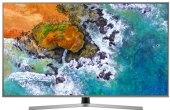 Ultra HD televize Samsung UE65NU7472