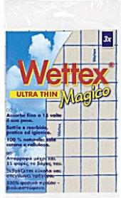Utěrka houbová univerzální Wettex Magico Vileda