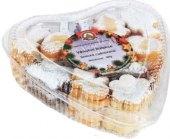 Kolekce linecké cukroví vánoční Jizerské pekárny