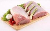 Vepřová pečeně bez kosti Dobré maso
