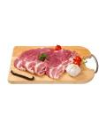 Steak vepřový minutkový Vocílka