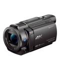 Videokamera Sony FDR-AX33