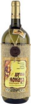 Víno bílé Duša Monacha
