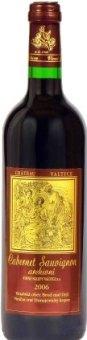 Víno Cabernet Sauvignon Chateau Valtice - archivní