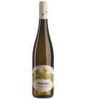 Víno Neuburské Vinařství Bzenec Bunža - pozdní sběr