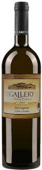 Víno Sauvignon Gallery Réva Rakvice - výběr z hroznů