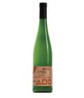 Víno Sauvignon Cépage Nové Vinařství - výběr z hroznů