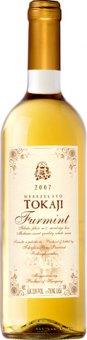 Víno Tokaji