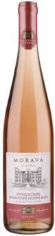 Víno Zweigeltrebe + Rulandské modré rosé Morava Zámecké vinařství Bzenec - kabinetní