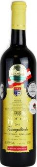 Víno Zweigeltrebe Vinařství Dufek - výběr z hroznů