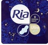 Vložky dámské Night Ria
