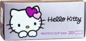 Vložky dámské slipové Hello Kitty