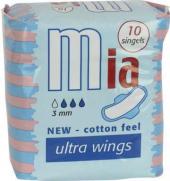 Vložky dámské Ultra Mia