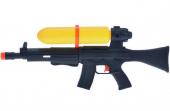 Vodní pistole dětská