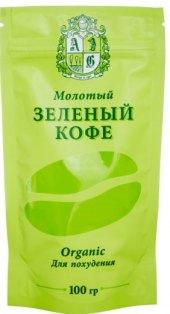 Káva zelená Zekavet