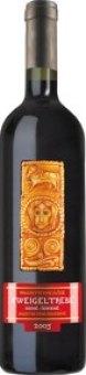 Víno Zweigeltrebe Vinařství Mikulčice